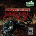 Shadow of the Beast (Super CD)